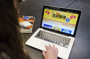 Easy Transfer, the first tuition payment service in China, converts tuition payments from Chinese yuan to U.S. dollars and transfers them directly to the school's accounting department. (Miriam Bribiesca/Photo editor)