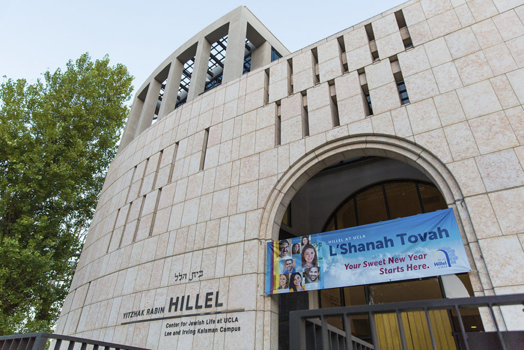 Hillel at UCLA offers kosher dining and community resources for Bruins. (Daily Bruin file photo)