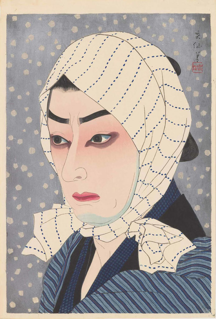 """Natori Shunsen, """"Actor Ichimura Uzaemon XV as Naozamurai,"""" from """"Collection of Portraits by Shunsen,"""" 1923–26. Color woodcut. Sheet: 15 7/8 × 10 3/4 in. (40.4 × 27.3 cm). Helen and Felix Juda Collection. (Courtesy of UCLA Grunwald Center for the Graphic Arts)"""